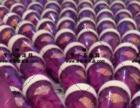 美杜莎紫水晶正品月瘦15 30斤、不反弹不节食
