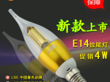 光科照明 LED蜡烛灯 LED蜡烛泡led 4w蜡烛灯晶元301