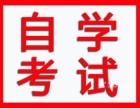 新疆大学汉语言文学专业自考招生
