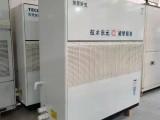 东莞二手空调 厂家直售各大品牌中央空调制冷设备免费安装
