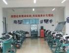 邯郸哪所汽修技校可以免费试学哪个汽修技校保分配工作