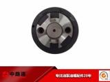 中路通供应高品质DPA泵头7139-235G柴油泵泵头
