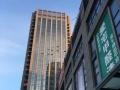 市区 人和国际 写字楼 65平米