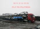 新疆乌鲁木齐轿车托运,托运小轿车,小车托运