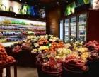 创业赚钱首选果缤纷 果缤纷水果店加盟招商进行中
