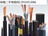 常州高价回收特种电线电缆 二手海底电缆收购价格