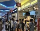 天津老香港蛋糕加盟多少钱,年前加盟费减去一万元,加盟咨询