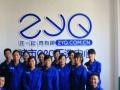 在一起洗涤工厂,承接厦漳泉各类团单和代洗服务