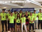 重庆最权威的健身教练培训基地