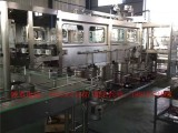 全自动五加仑桶装水灌装机