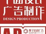 西咸新区秦汉新城量子信息广告公司