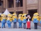 蚌埠玻璃钢树脂雕塑制作厂家卡通模型人物小黄人出售