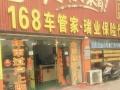 粤J年审委托书/解锁/免检/环保/驾驶证/
