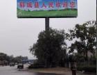 菏泽市郓城南高速路口广告招商