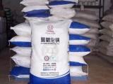 片碱 供应99%高含量水处理用片碱厂家批发国标优质氢氧化钠