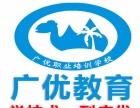 东莞茶山2016淘宝运营,美工推广培训