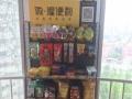 好消息!杭州地区公司,免费送无人售货柜!