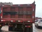 车况良好 二手货车陕汽德龙前四后八工程车自卸车碴土方车