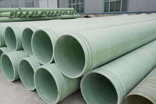 玻璃钢污水管道定做——衡水专业的玻璃钢污水管道批售