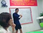深圳公明松岗成人少儿英语培训英思特国际英语