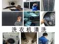 专业清洗地暖、油烟机、后厨油烟管道、家政保洁擦玻璃