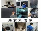 工程开荒、清洗大型油烟及中央空调系统、地暖家电系列