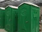 云南环保厕所信誉保证彩钢板移动卫生间租赁宙锋科技