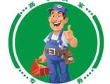 鄂州开利空调(维修点(24小时服务维修联系方式是多少?