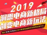 上海网店运营培训,专注培养懂营销,会策划,善实战的电商人才