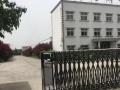 拍马工业园7600平厂房仓库出租 可分租