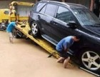 濮阳专业汽车救援/补胎送油/开锁搭电/拖车电话/流动补胎