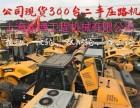 现货8-9成新徐工柳工二手20吨.22吨震动压路机出售