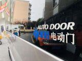 上海出租奔馳斯賓特房車