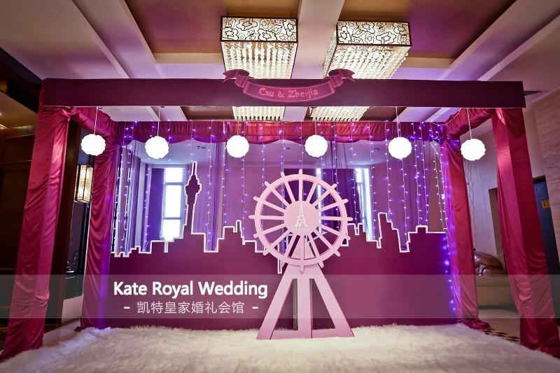 凯特皇家婚礼会馆