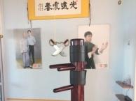 天津女子咏春培训女子防身术成人武术培训