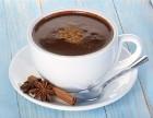 宁波香猫咖啡哪里好,可以加盟么?