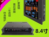 设备仪器前置触摸控制电脑8.4寸工业平板一体机