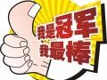 欢迎访问晋江三菱电机空调官方网站全国售后服务咨询电话维修点