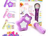 宝丽 宝宝儿童麦克风 随身卡拉OK话筒玩具 音乐灯光儿童早教玩具