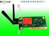 批发格瑞斯台式机PCI300M无线网卡 内置WIFI300M无线