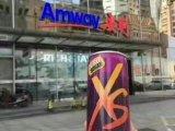 佛山市安利纽崔莱直营店铺在哪安利专卖店共有几家