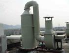 吸收塔 酸雾吸收塔 废气净化塔 凌通环保设备
