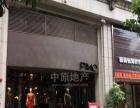 珠江新城广粤新天地旁餐饮功能旺铺出租 超阔门面