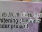 正品精装2代升级版润白肌化妆品亮肤净颜五合一238元