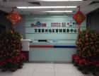 惠州百度推广 网站建设 百度百科
