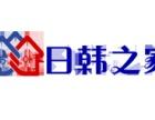 南京日韩之家韩语日语培训少儿韩语商务日语
