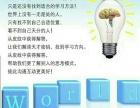 思维导图作文,Q练字,快乐识字,少儿编程 ,文化课提分