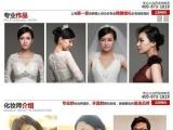 上海黄浦 韩式化妆培训 优选品牌韩国缤妮 上海黄浦
