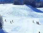 哈尔滨、亚布力滑雪、东升雪谷徒步穿越、吉林雾凇 双飞/高5日