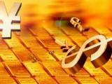 济南中小企业主征信情况会影响贷款审批